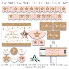 twinkle twinkle decorations twinkle twinkle birthday party printable decoration