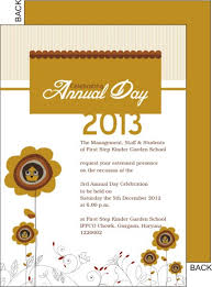 school annual day function invitation card printable personalized