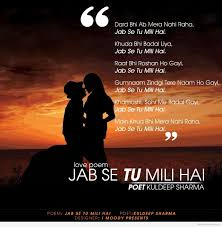hindi love pictures images graphics for facebook whatsapp page 2