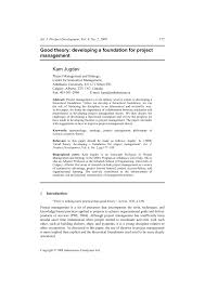 good theory developing a foundation for project management pdf good theory developing a foundation for project management pdf download available