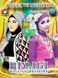 download mp3 dangdut religi terbaru dangdut koplo blog lengkap download mp3