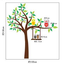diy animals owls play on tree kids room wall stickers kindergarten