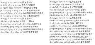 wedding wishes in mandarin just run lah singapore s running portal forum view topic