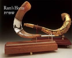 shofares de israel el shofar instrumento de los profetas