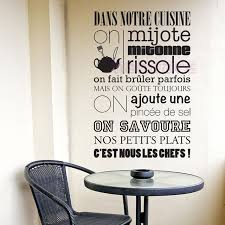 proverbe cuisine stickers citation cuisine kitchen vinyl wall sticker