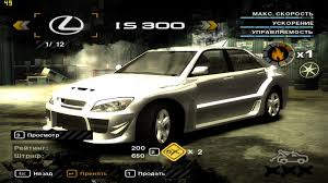 lexus is300 custom need for speed most wanted lexus is 300 youtube
