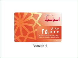 custom prepaid cards iraqi rfid prepaid phone cards sunorient