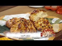 cuisine samira cuisine samira tv tvs