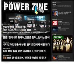 게임메카 대한민국 1등 인터넷 게임신문