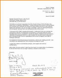 11 notarized letter sample cashier resume