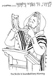 shofar for kids rosh hashanah coloring pages printable for kids family