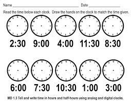 time worksheets lukex co
