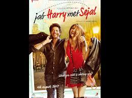 43100 by Jab Harry Met Sejal Hq Movie Wallpapers Jab Harry Met Sejal Hd