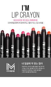 Meme Cosmetics - i m lip crayon cy201 giselle i m meme memebox