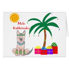 dog in hawaiian greeting cards zazzle