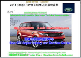 full set landrover technical training manual and video update to