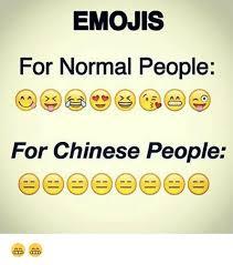 Chinese People Meme - emojis for normal people for chinese people emoji meme on me me