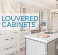 Louvered Kitchen Cabinets Louvered Kitchen Cabinet Doors Not Only Can Provide Ventilation To