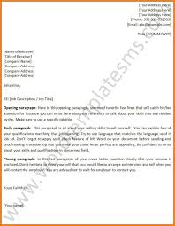 closing line cover letter