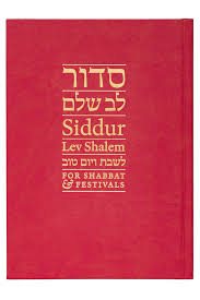 shabbat siddur siddur lev shalem for shabbat festivals the rabbinical assembly