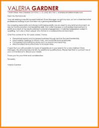 team manager cover letter image collections cover letter sample