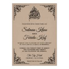 muslim wedding invitation islamic wedding cards invitations zazzle co uk