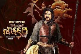 top 10 telugu highest grossing movies of 2016 2017 by box office