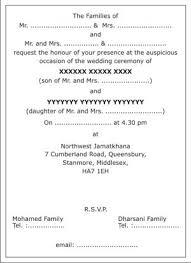 Wedding Card Matter In Hindi Muslim Wedding Invitation Wordings Muslim Wedding Wordings Muslim