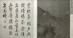 tope and topos china heritage quarterly