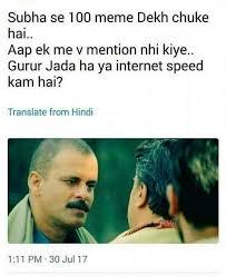 Internet Speed Meme - dopl3r com memes subha se 100 meme dekh chuke hai aap ek me v