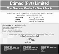 saudi arabia visa applications etimad pvt ltd visa services