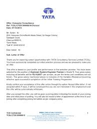 proof of unemployment letter template tcs offer letter sample insurance politics