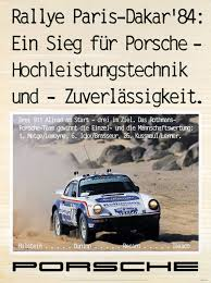 porsche 911 poster transpress nz porsche victory poster in the paris dakar rally 1984