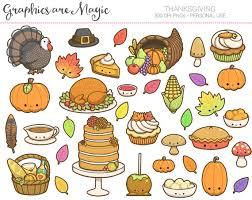 items similar to thanksgiving digital kawaii clipart graphics