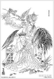 唐僧取经 xuanzang 602 664 tang dynasty buddhist monk and