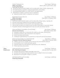 Receptionist Skills For Resume Best Dissertation Introduction Ghostwriter Website Shoe Sale