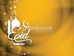 Eid Card Design Eid Mubarak Elegant Card Design Vector Art Thinkstock