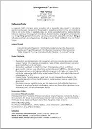 Management Consulting Resume Hair Salon Receptionist Resume Examples Custom Personal Statement