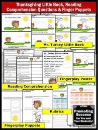 thanksgiving crossword puzzle thanksgiving no prep packet
