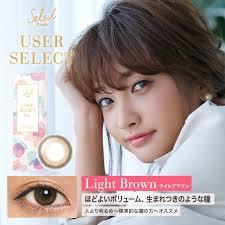 Light Brown Contact Lenses Grazie Rakuten Global Market Colored Contact Lenses Select