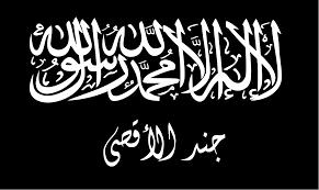 Black And White Rebel Flag Liwa Al Aqsa U2013 Wikipedia