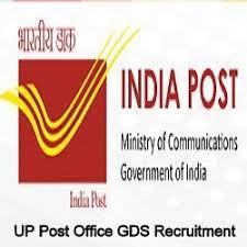 up gds apply online archives govt exams hub