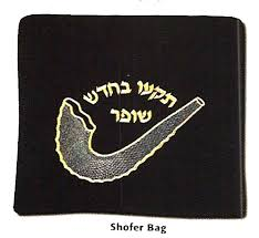 shofar bags shofar bag sb1 shofar bags shofars judaica embroidery