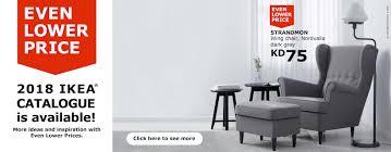 Ikea Office Furniture Catalogue Ikea Jordan Office U0026 Home Furniture In Jordan Home Furnishing