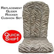 quick ship brown zebra glider rocker cushion set