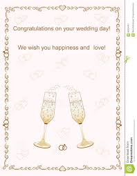 wedding day congratulations congratulations on your wedding day vector illustration stock