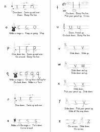 schwartz kindergarten handwriting instructions