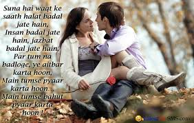 quotes images shayari photo collection best love shayari with