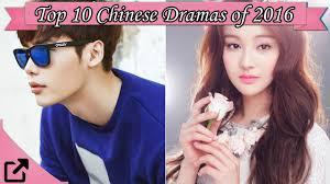 film fantasy mandarin terbaik top 10 chinese dramas of 2016 00 youtube