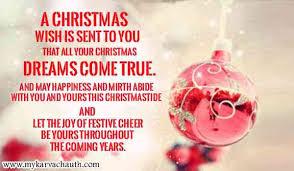 merry christmas wishes family boss boyfriend girlfriend
